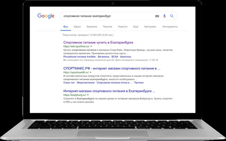 Seo оптимизация сайта екатеринбург создание контакты для сайта